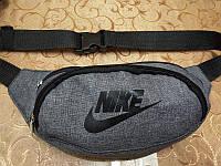 Сумка, бананка  поясная сумка в стиле Nike/ бананка Найк