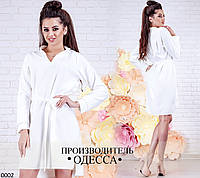 Платье 0002 /р67