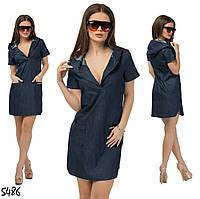 Платье 5486 /Х