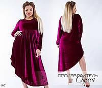 Платье вечернее ассиметричное бархат 48,50,52,54