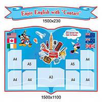 Стенд в кабинет английского языка (с заголовком)