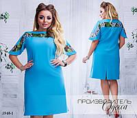 Платье вечернее короткий рукав плательный креп+вышитая сетка 48,50,52-54,56-58,60-62