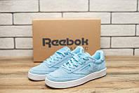 Кроссовки женские Reebok Classic RUN 20912 рибок голубые синие Реплика cb0ccf92b2f