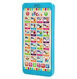 Детский телефон, смартфон для вивчення англійської мови, M3679 (на украинском и английском  языках), фото 4