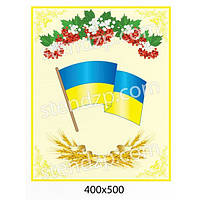 Стенд Прапор України