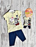 Летний костюм для девочки + костюм для куклы в подарок