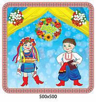 Стенд Український куточок (блакитний)