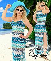 Пляжный женский сарафан  № A1136