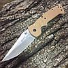 Нож CRKT Crawford Kasper (6773D)