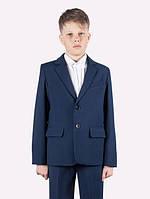 Школьный костюм 2-ка для мальчика.Украина.(122-146р), фото 1