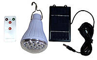 LED лампа с аккумулятором,солнечной батареей и ДУ KINGBLAZE GD-5016