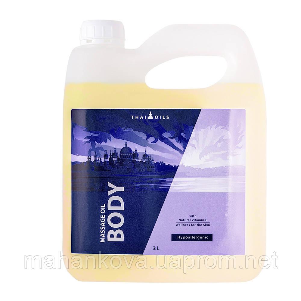 """Массажное масло """"BODY"""" 3 литра (БАДИ)"""