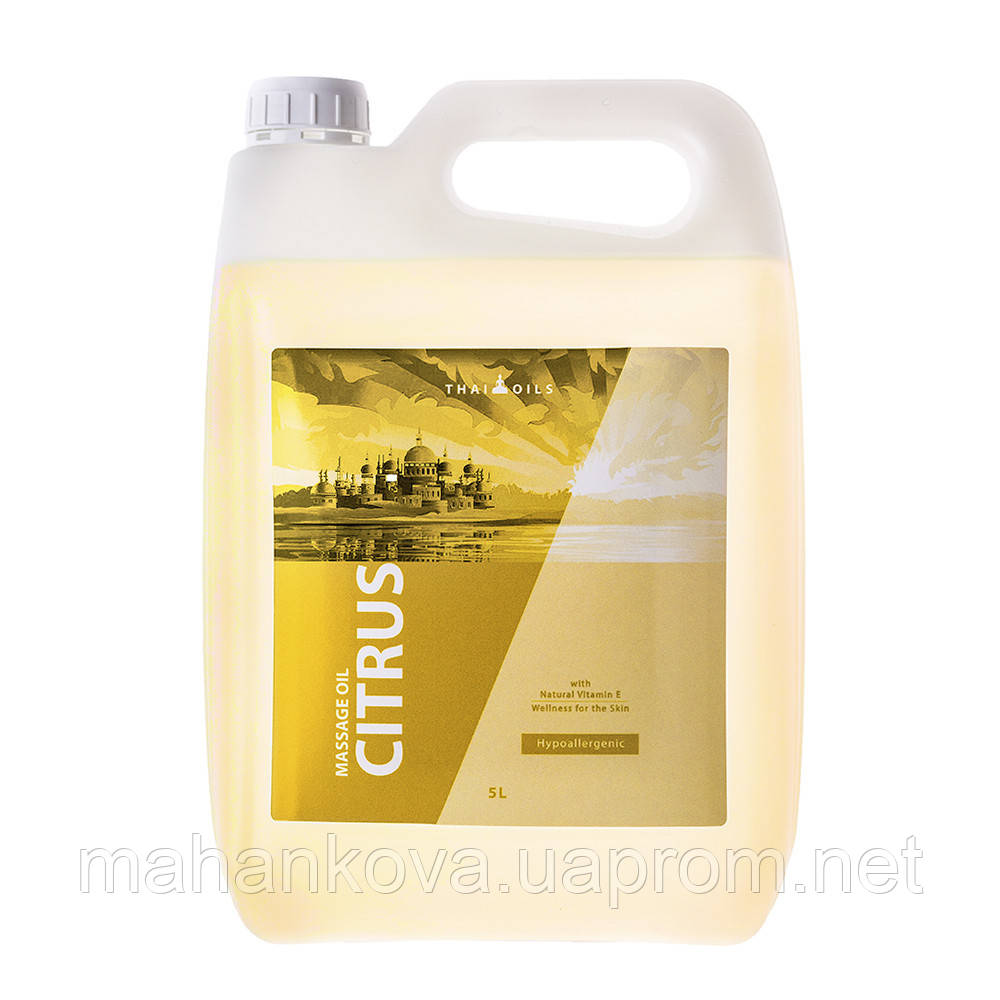 """Массажное масло """"Citrus"""" 5 литров (Цитрусовое)"""