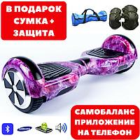 Гироборд/Сигвей Smart Balance 6.5 дюйма pink Оригинал