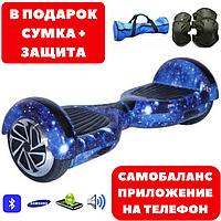 Гироборд/Сигвей Smart Balance 6.5 дюйма blue Оригинал