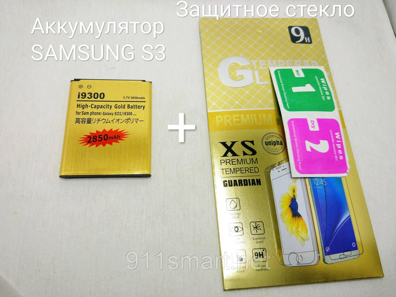Усиленный аккумулятор Samsung Galaxy S3 i9300 EB-L1G6LLU