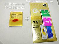 Усиленный аккумулятор Samsung Galaxy S3 i9300 EB-L1G6LLU, фото 1