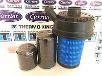 Комплект фильтров Термо кинг SL NEW 11-9342 11-9182 11-9300, фото 1
