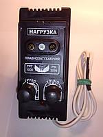 Высокоточный терморегулятор ТРТ-1000 для инкубатора  от +20 °С до +60 °С
