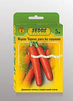 Семена на ленте морковь Красная Длинная без сердцевины 5м