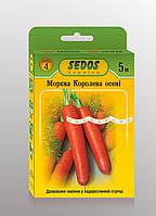 Семена на ленте морковь Королева Осени 5м