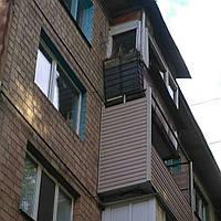 Вынос балкона и крыши