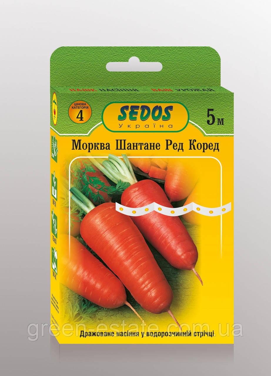 Семена на ленте морковь Шантане Ред Коред 5м