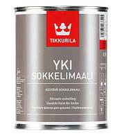 Краска для цоколя TIKKURILA YKI база C 0,9Л