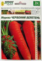Семена на ленте морковь Красный Великан 3 м