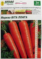 Семена на ленте морковь Вита Лонга 3 м