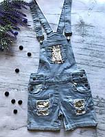 Джинсовый комбинезон на девочку Sercino. Размеры 98 см, 110 см