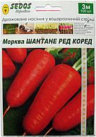 Семена на ленте морковь Шантане Ред Коред 3 м