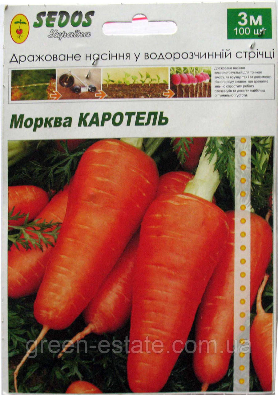 Семена на ленте морковь Каротель 3 м
