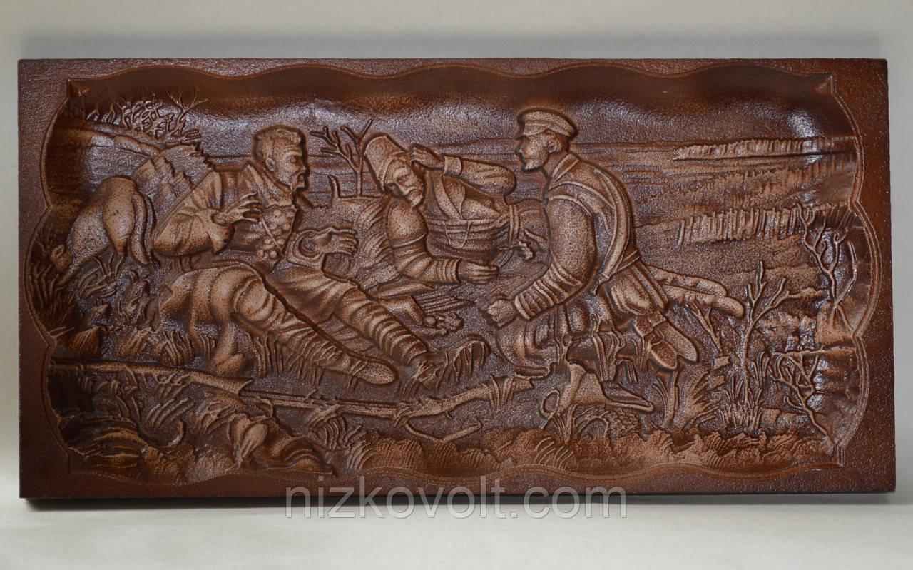 Резьба по камню Гравюра «Охотники на отдыхе» (400х200х20)