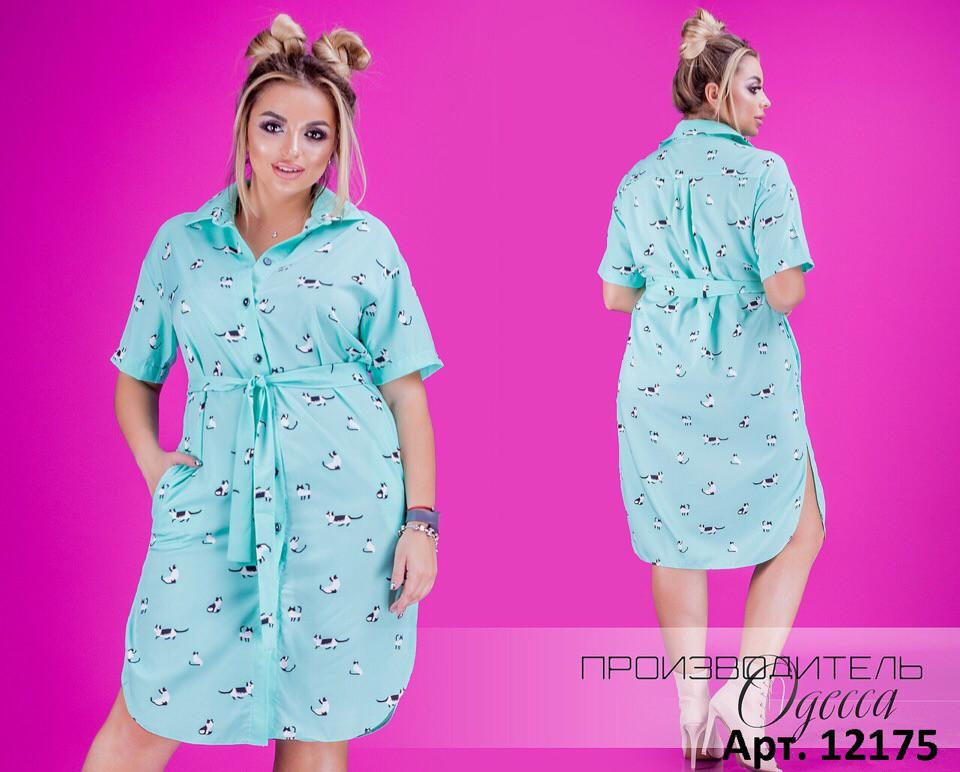 995a7288060b4fe Симпатичное платье недорого: продажа, цена в Одессе. платья женские ...