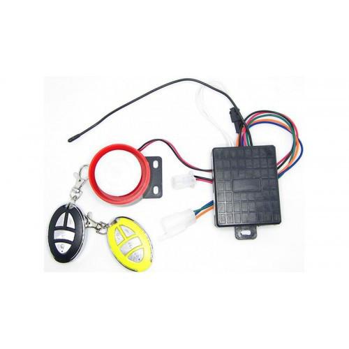 Комплект сигнализация для электровелосипеда электроскутера