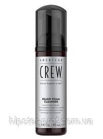 Очищающая пена для бороды American Crew Beard Foam Cleanser 70 ml