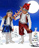 Карнавальные костюмы Гномик мальчик синий, красный, золотой, зелёный, бирюзовый,фиолетовый