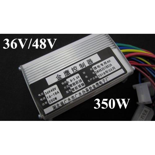 Контроллер электровелосипеда 36V 48V 350W 6mos быстрый двигатель медле