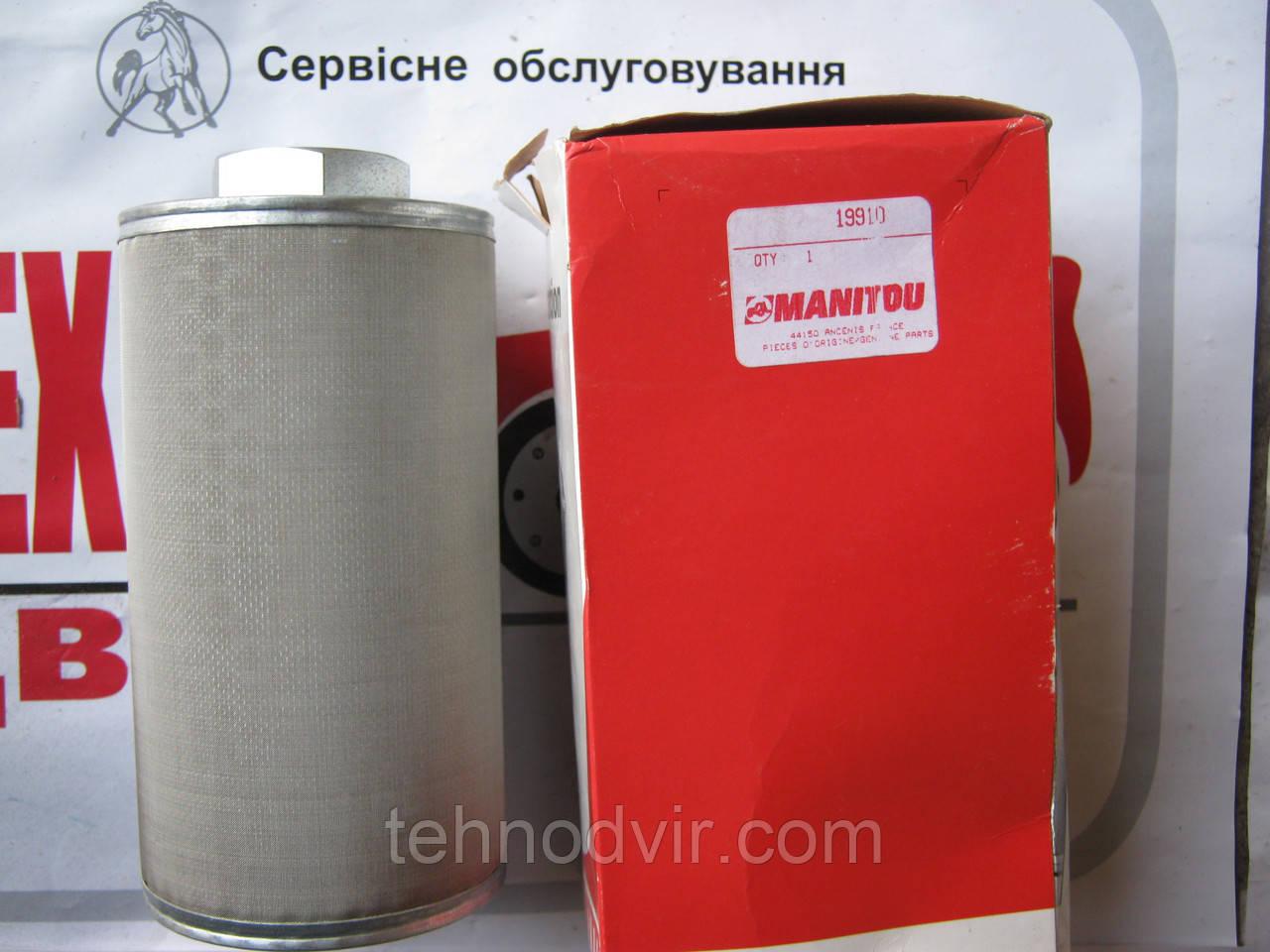 19910 - Фільтр гідравлічний . Manitou