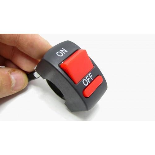Переключатель с кнопкой отключения на электровелосипед