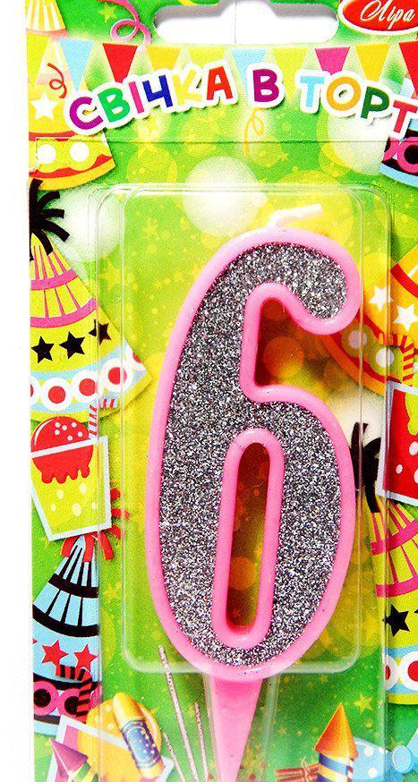 """Свеча-цифра в торт 10 см """"6"""" розовая с серебром"""