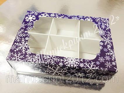 Коробка для конфет новогодняя с фигурным окном и ложементом