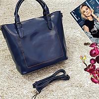 Жіноча синя сумочка з натуральної шкіри, фото 1