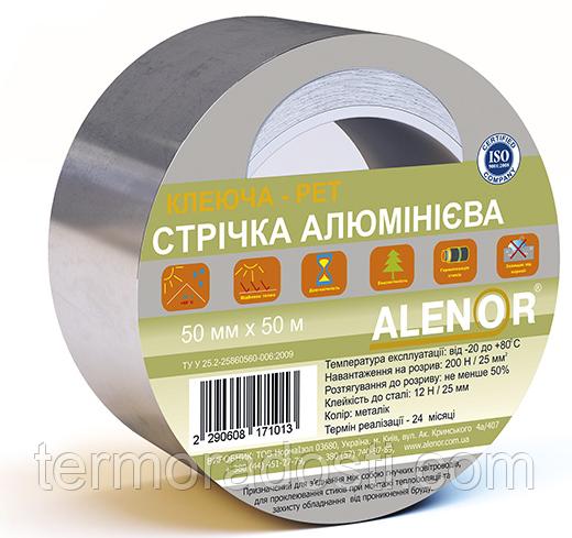 Лента алюминиевая PET Alenor 50 мм