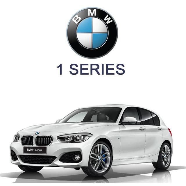 Факопы на BMW 1 Series