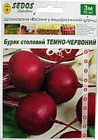 Семена на ленте свекла Темно красная 3м, фото 1