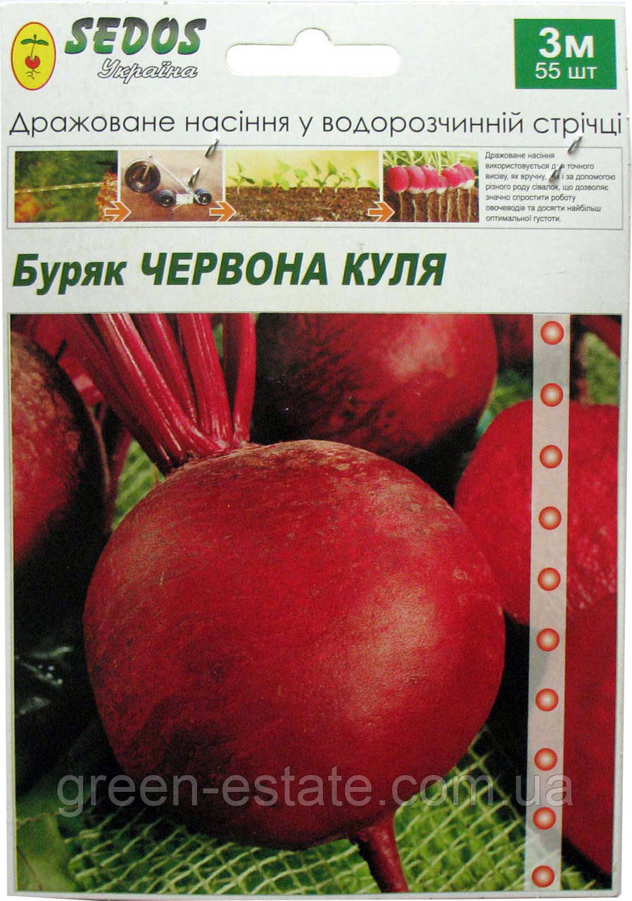 Семена на ленте свекла Красный шар 3м