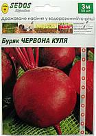 Семена на ленте свекла Красный шар 3м, фото 1