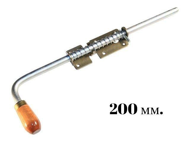 Засов с пружиной 200